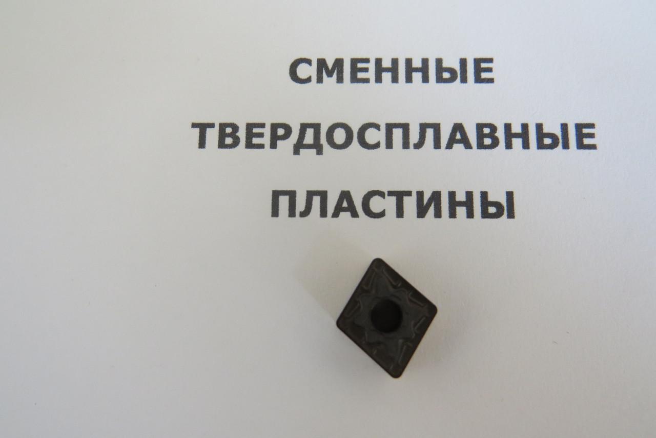 Твердосплавная пластина сменная CNMG 090408-M3P IC8150 ISKAR