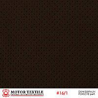 Автомобильная кожа DUNKELBRAUN PORSCHE LEDER №16-1