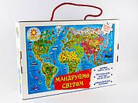 Детская Карта мира с многоразовыми наклейками