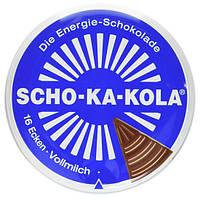 Энергетический шоколад Scho-Ka-Kola цельное молоко 100г 40505