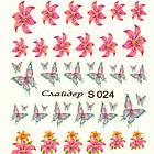 Водні Наклейки для Нігтів Різнокольорові, Декор нігтів, Манікюр, Angevi S 024 Квіти, Лілії, Метелики, фото 4