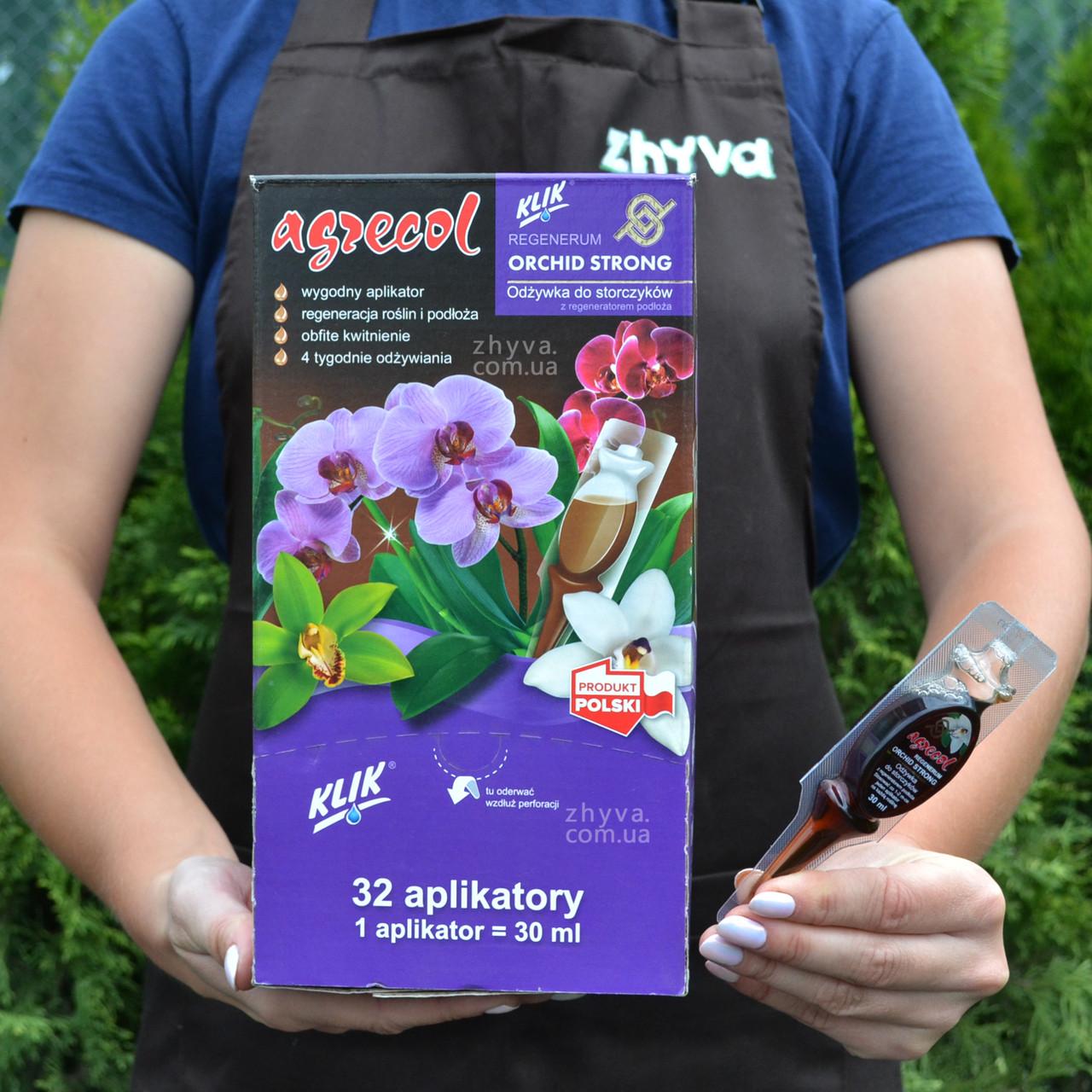 Добриво Agrecol для орхідей (кондиціонер відновлення субстрату) Orchid Strong Regenerator аплікатор 30мл