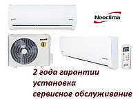 Кондиционер Neoclima Therminator 2.0 inv. NS/NU-07AHEIw