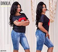 Бриджи женские джинсовые 46-48,48-50,50-52,52-54