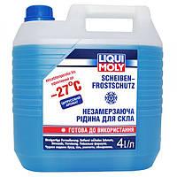 Омыватель стекла Liqui Moly Scheiben Frostschutz,  -27°C ,4 л., 8806