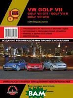 Volkswagen Golf 7, Golf 7I GTI, R, GTD с 2012 бензин, дизель. Руководство по ремонту и эксплуатации автомобиля