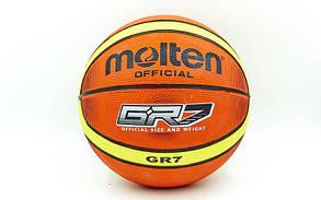 Мяч баскетбольный резиновый Molten BGRX7-TI
