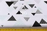 """Ткань хлопковая """"Треугольники с узорами"""" шалфейного и серого цвета на белом (№1320а), фото 2"""