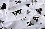 """Ткань хлопковая """"Треугольники с узорами"""" шалфейного и серого цвета на белом (№1320а), фото 4"""