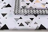 """Ткань хлопковая """"Треугольники с узорами"""" шалфейного и серого цвета на белом (№1320а), фото 5"""