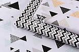 """Ткань хлопковая """"Треугольники с узорами"""" шалфейного и серого цвета на белом (№1320а), фото 7"""