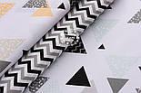 """Ткань хлопковая """"Треугольники с узорами"""" шалфейного и серого цвета на белом (№1320а), фото 8"""