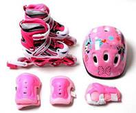 Детские роликовые коньки защита и шлем  для девочки