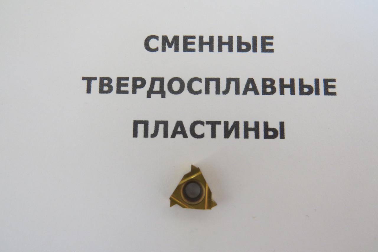Твердосплавная пластина сменная 11IR A60 PRC YEROTE