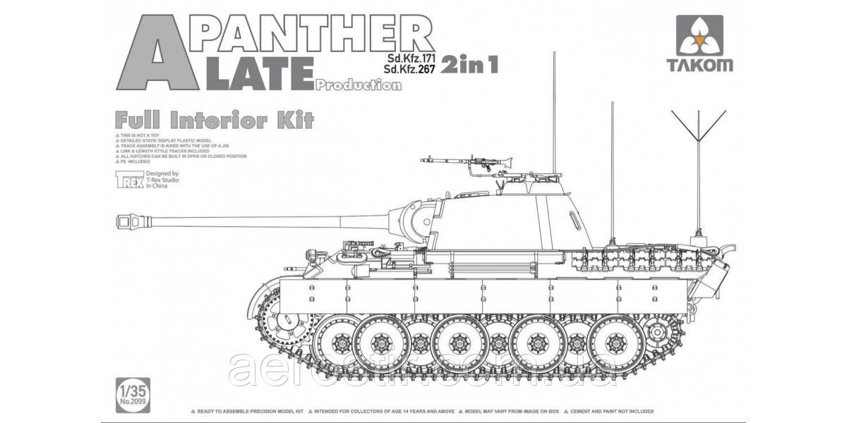 Panther Ausf. A, Late Production, 2 in 1, w/ Full interior 1/35  Takom 2099