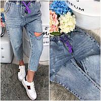 Зауженные укороченные джинсы , фото 1