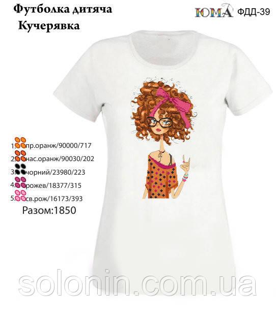 """Детская футболка с рисунком для вышивки бисером """"Кудряшка""""."""
