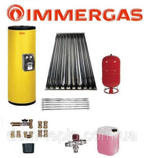 Солнечный коллектор Immergas Domestic Sol 550 Lux V2 ☞ Пакетное предложение