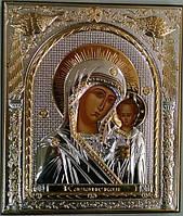 Казанская Божья Матерь Silver Axion икона греческая серебряная с позолотой 75 мм х 85 мм