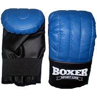 Перчатки тренировочные Boxer кожвинил размер  L