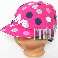 Детская 46 9-12 месяцев 100% хлопок натуральная хлопковая летняя тонкая кепка бейсболка для девочки 4070 МЛН