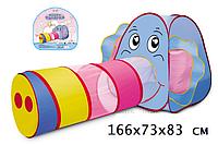 Палатка детская Слоник с тоннелем