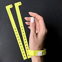 Контрольные виниловые браслеты на руку с логотипом для посетителей L - тип 16 мм Yellow