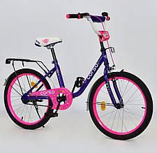 """Детский велосипед 20"""" Corso С20202"""