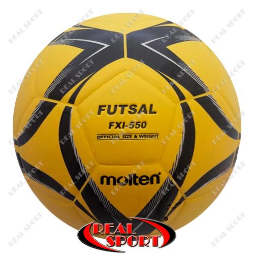 Мяч для футзала Molten FXI550