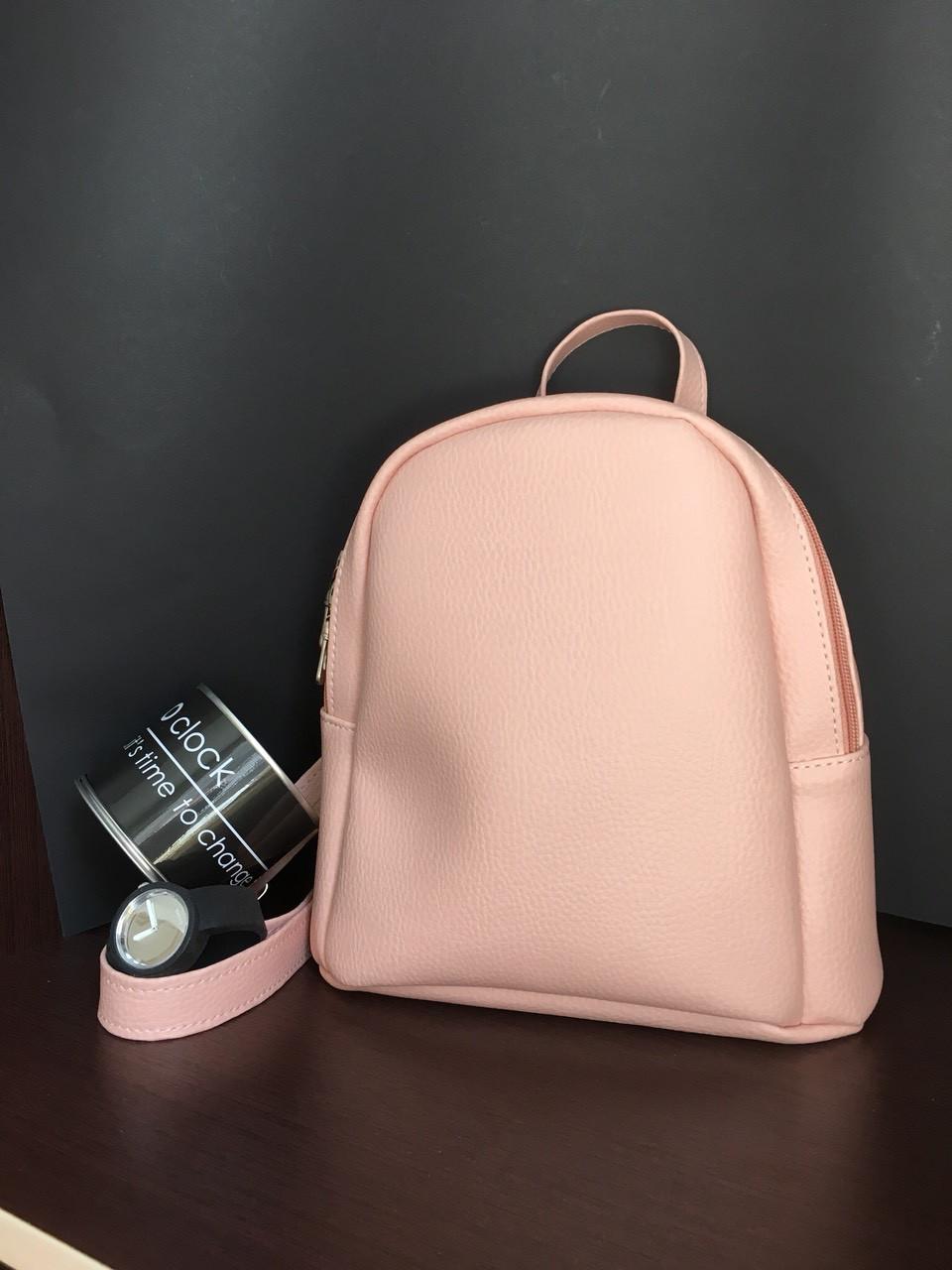 Стильный женский рюкзак маленький пудра (светло-розовая) эко-кожа ЕСТЬ  РАЗНЫЕ ЦВЕТА afc4d7bd841