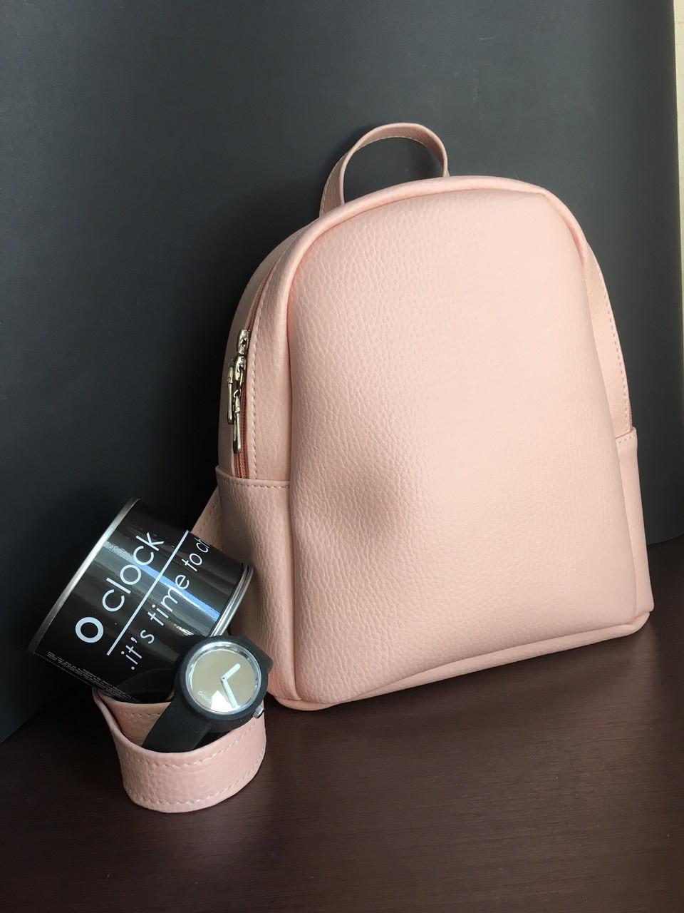 Стильный женский рюкзак маленький пудра (светло-розовая) эко-кожа ЕСТЬ  РАЗНЫЕ ЦВЕТА ... 46efcd7a7dd