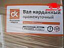 Вал карданный ВАЗ 21230 НИВА ШЕВРОЛЕ коробки раздаточной промежуточный ДК. Ціна з ПДВ. 2123-2202010, фото 2