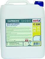 Средство для удаления жирового нагара NETA C 220, пр-во Турция