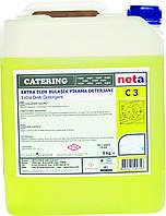 Средство для мытья посуды, концентрат 5 л., NETA - C3, пр-во Турция