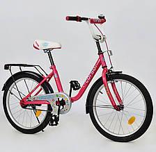 """Детский велосипед 20"""" Corso С20707"""