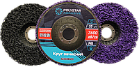 Круг зачистной из нетканого абразивного материала (фиолетовый) d 125x22