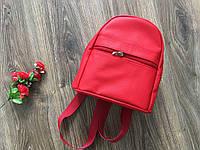Стильный женский рюкзак маленький яркий розовый эко-кожа ЕСТЬ РАЗНЫЕ ЦВЕТА c2bf8dc6aac