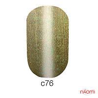 Гель-лак Naomi Cat Eyes №76 с эффектом кошачий глаз (хаки с салатовыми шиммерами, магнитный), 6 мл