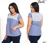 Блуза короткий рукав полосатая коттон+гипюр 50,52,54,56, фото 1