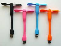 Портативный, гибкий, мини USB вентилятор белый, черный, оранжевый, розовый