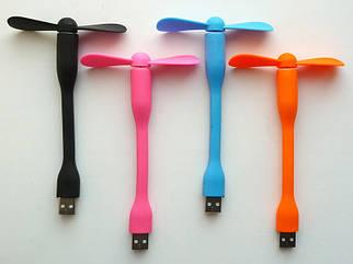 Портативный, гибкий USB мини вентилятор  цветные
