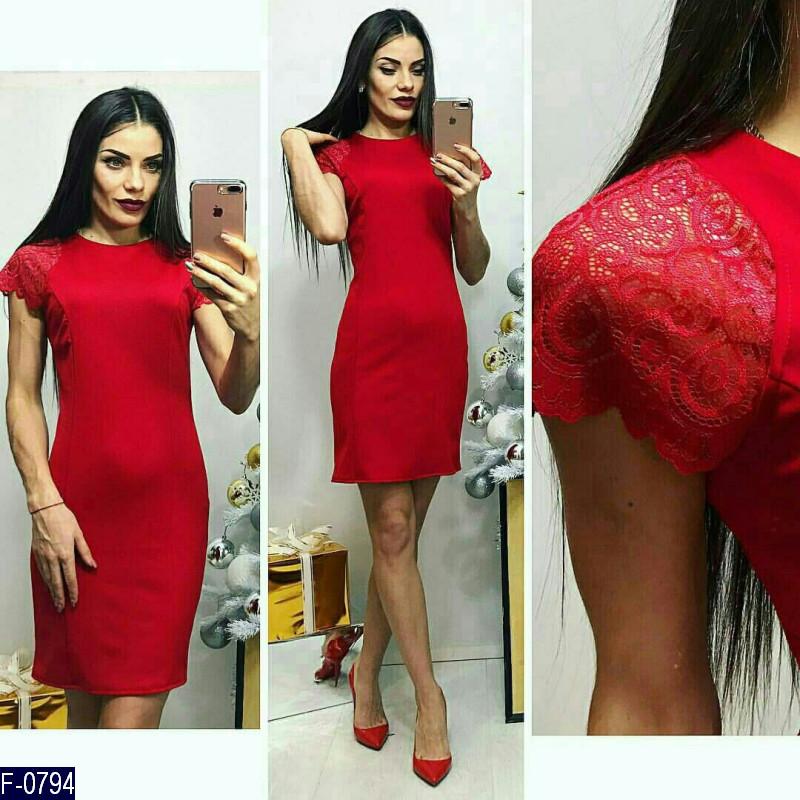 Красное платье из трикотажа