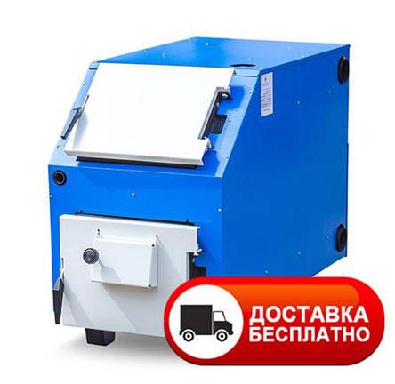 Буржуй Универсал УДГ-30 твердотопливный котел длительного горения 3 мм, фото 2