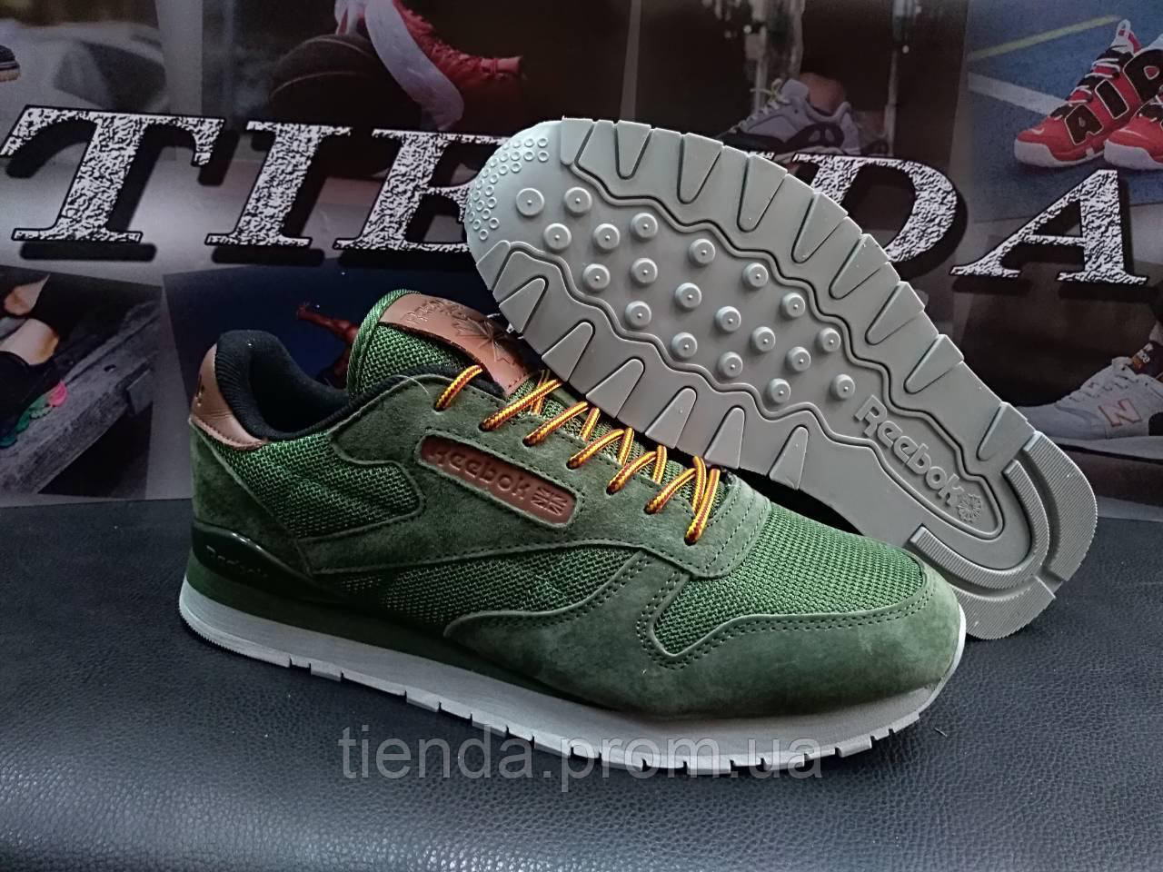 46272d8c3 Мужские кроссовки Reebok Classic замша зеленый: продажа, цена в ...