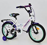 """Детский велосипед 16"""" Corso С16430"""
