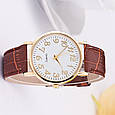 Часы женские наручные Prostor brown, фото 3