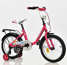 """Детский велосипед 16"""" Corso С16540"""