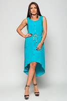 Платье летнее бирюзовое большого размера, платье яркое красивое молодежное