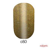 Гель-лак Naomi Cat Eyes №80 с эффектом кошачий глаз (золотой хаки с фиолетово-бирюзовым, магнитный),