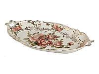Большая фарфоровая фруктовница Lefard Корейская роза 215-100
